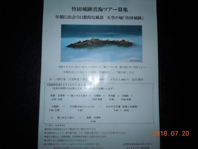 DSCN6838
